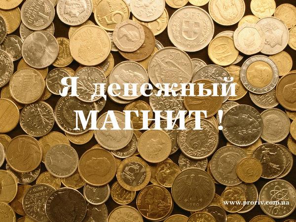 http://silarazuma.ucoz.ru/knigi_2/768.jpg